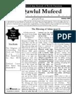E-Newsletter - Al-Qawlul Mufeed - The Beneficial Word - The Blessing of Islam (Part 1) - Shaikh Muhammad bin Saleh al-Uthaimeen. Taken from here