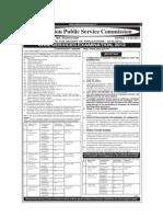 www.upsconline.nic.in 1037 Recruitment 2012 www.govtjobsdaily