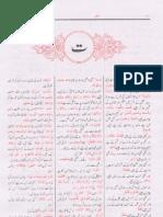 03 - Ta  -  ( Page 83 - 91 )