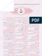 05  - Jeem -   ( Page 101 - 135 )