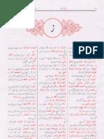 11 - Za -   ( Page 327 - 351 )