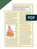 sri chaitanya jayanti  /  sri gaudiya math chennai