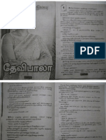 57563463 Mugam Paarkkum Nilavu Devibaala