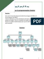 Exercice sur la programmation linéaire Plaques à découper