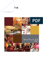 Annual Report 2011 - Interm