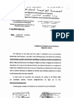 Appel à candidature (1)_copy