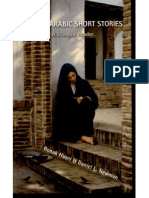 Husni, Newman, Modern Arabic Short Stories, A Bilingual Reader 2