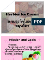 Herbies Ice Cream