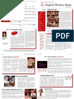 EM January 2012 Monthly News
