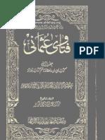 Fatawa Usmani -Volume 1- By Shaykh Mufti Taqi Usmani