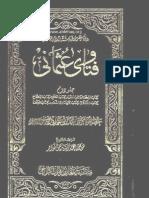 Fatawa Usmani -Volume 2- By Shaykh Mufti Taqi Usmani