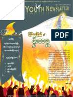Fire Youth Newsletter Vol.1 No.11