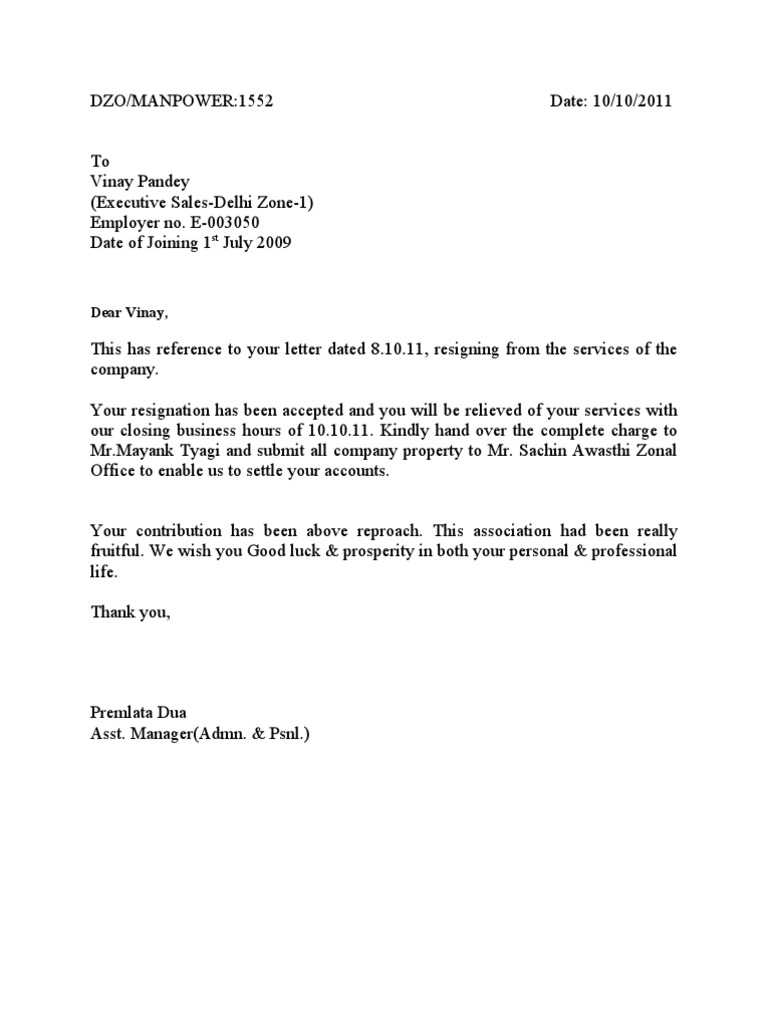 relieving letter format August 21, 2004to, mrxxxxxxxxxxxxx we are in receipt of your resignation letter dt xx-xx-xxxx and confirm acceptance of the same with effect fr.