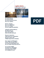 Towards an Ageless Dawn - Poem - Subramanian A
