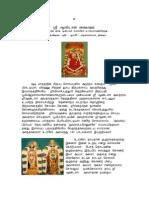 AndalVaibhavam