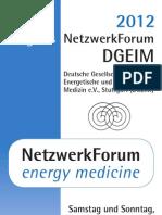 DGEIM Netzwerkforum 2012 - das Programm