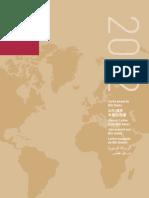 2012 Annual Letter Spanish