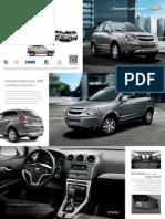 2012 Captiva Model Overview Dl Ll 1