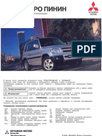 Pajero Pinin User Manual Rus