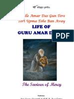 Life of Guru Amar Das Ji