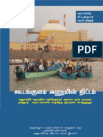 Kudankulam Book