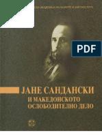 ЈАНЕ САНДАНСКИ И ПОСЕБНОСТА НА МАКЕДОНИЈА И МАКЕДОНЦИТЕ  Ванчо ЃОРЃИЕВ