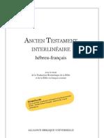 Bible Interline a Ire Jonas