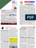 IETA-NEWS Março de 2011- Para E-mail