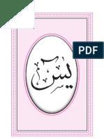 Surah Yasin (Doa, Zikir & Solat Sunat)