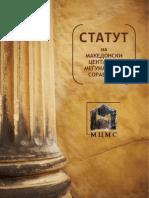 Статут на МЦМС