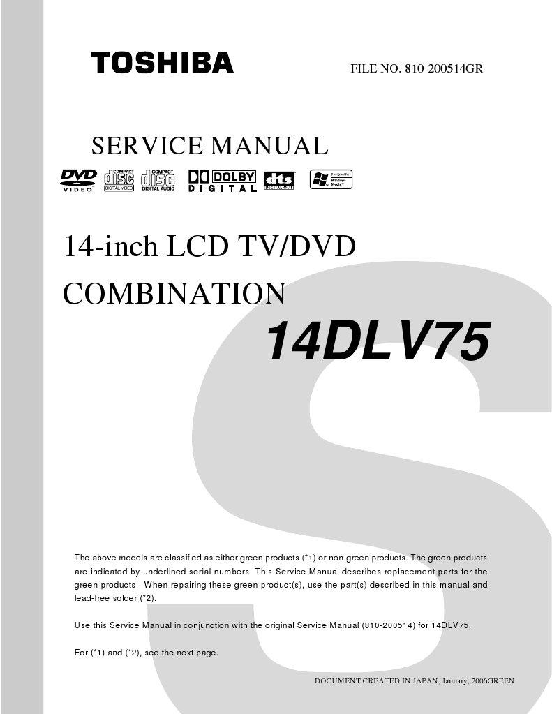 toshiba 14dlv75 compact disc transistor rh scribd com