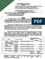 g.o.gpf Sanctioning Limit Enhanced