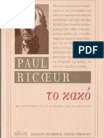 Paul Ricoeur to Kako