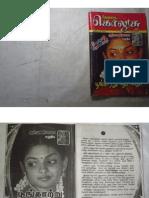Tamil Magazine 245