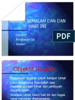 Bainal Amsi-nota Buku