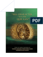 His Character was the Quran