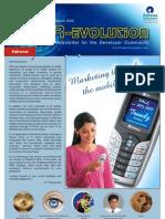 R-evolutionMarch_05