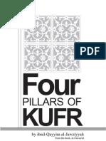 Four.pillarKufr