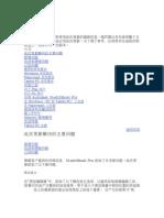 ReadMe ChineseT