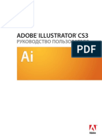 Illustrator Cs3 Help