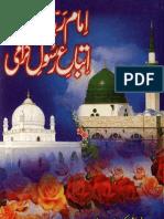 Imam Rabbani aor Ittaba-e-Rasool-e-Girami - Urdu