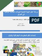 Arabic Module 3 - NSDI Case Studies_v4