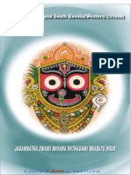 Cult of Jagannath and Dakshin Kosala