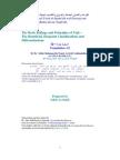 Basic Rulings and Foundations of Fiqh-12-Abdur Rahmaan Ibn Naasir as-Sa'Di-Saleh as-Saleh-Www.islamchest