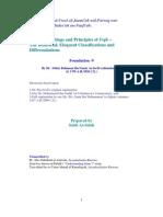 Basic Rulings and Foundations of Fiqh-9-Abdur Rahmaan Ibn Naasir as-Sa'Di-Saleh as-Saleh-Www.islamchest