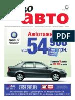 Aviso-auto (DN) - 6 /201/