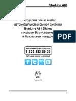 StarLine A61 Install Manual