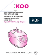 CRP-A1010FA(영어)