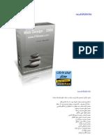 بسته کامل طراحی وب - نرم افزارهای طراحی وب ، طراحی سایت خودتان با چند کلیک