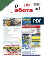 Aviso-rabota (DN) - 6 /040/